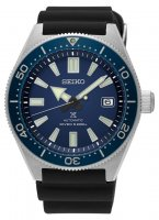 Seiko - Prospex, Stainless Steel Automatic Divers Watch - SPB053J1