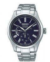 Seiko - Presage, Stainless Steel Automatic Watch - SPB091J1