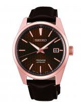 Seiko - Presage Sharp Edged Series Watch - SPB170J1