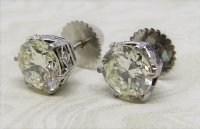 Antique Guest and Philips - Diamond Set, White Gold - Single Stone Stud Earrings