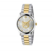 Gucci - Timeless, Stainless Steel - Yellow Gold Plated - Size medium