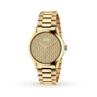 Gucci - G-Timeless, Yellow Gold Plated Quartz Watch