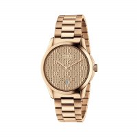 Gucci - G-Timeless, Rose Gold Plated Quartz Watch