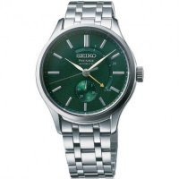 Seiko - Presage, Stainless Steel Automatic Date Gents Watch