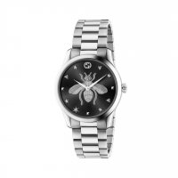 Gucci - G-Timeless, Stainless Steel Bee Watch - YA1264136