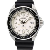 Seiko - PROSPEX, King' Samurai Scuba Diver?Â? Stainless Steel Automatic Watch - SRPE37K1