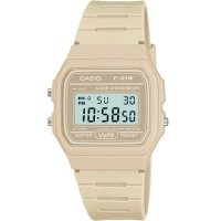 Casio - Retro Collection White Silicone Digital Watch