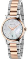 Gucci - G-Timeless, Dia/MOP Set, Stainless Steel/Tungsten - Rose Gold Plated - Glass/Crystal Quartz Watch